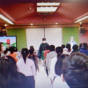 天美小学校 訪問授業