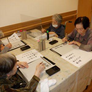 書道・毛筆クラブを開催いたしました