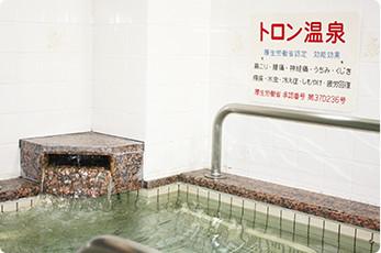 気持ちよく入浴したい