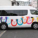 日本財団様より福祉車両を助成いただきました