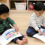 大阪府「私のSDGs宣言プロジェクト」に参加しました!